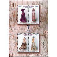 Испания 2012 Mh 4724-4727 Модный испанский дизайнер Педро дель Йерро MNH** Мода платье одежда (И)
