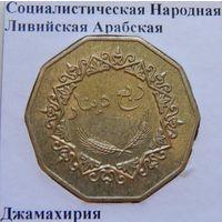 Социалистическая народная Ливийская Арабская Ждамахирия
