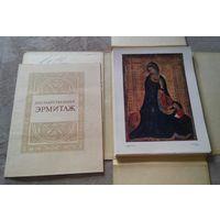 Альбом ЭРМИТАЖ, 1956 год, подарочное издание, 100 листов-репродукций + буклет на русском и  английском
