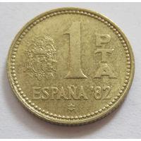Испания 1 песета 1980 (80) футбол