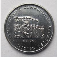 Турция 1 лира 1979 ФАО - Сельскохозяйственный прогресс - редкость! (тираж 20.000)