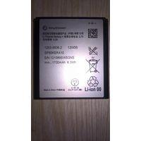 Аккумулятор к Sony Xperia S LT26i