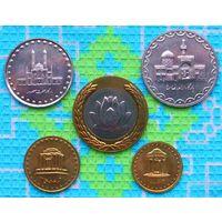 Исламская Республика Иран 5, 10, 50, 100, 250 риалов. Могила Фердоуси, Мечети и Каран. Инвестируй в монеты планеты!