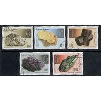 Сахара 1998. Минералы. 5 марок