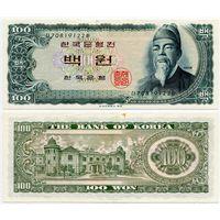 Южная Корея. 100 вон (образца 1965 года, P38, XF)