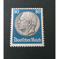 Рейх Гинденбург DR Mi.527, 1933