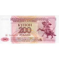 Приднестровье, 200 рублей, 1993 г., UNC