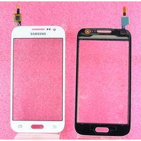 Тачскрин Samsung G361H белый