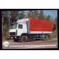 1 календарик Осиповичский завод автомобильных агрегатов