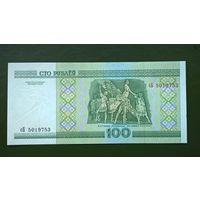 100 рублей  серия сБ UNC.