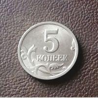 5 копеек 1998 год