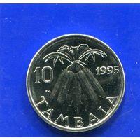 Малави 10 тамбала 1995 ,UNC