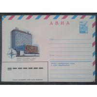 "ХМК ""Минск. Гостиница""Турист."" 1982 г."