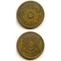 Египет 5 милльем 1973 г. KM#432