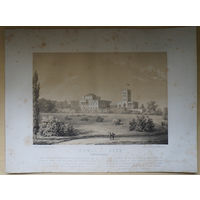 Литография Наполеон Орда Гомель Дворец Румянцевых-Паскевичей