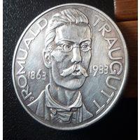 10 злотых 1933г.Траугут