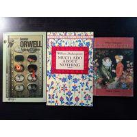 Художественная литература на английском языке (5 книг)