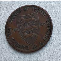 Джерси 1/12 шиллинга, 1923 Варяжский щит 4-12-7