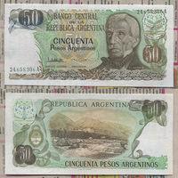 """Распродажа коллекции. Аргентина. 50 песо 1985 года (P-314а.2 - 1983-1985 (ND) """"Peso Argentino"""" Issue)"""