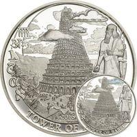 """RARE Палау 2 доллара 2016г. Библейские истории: """"Вавилонская Башня - набор"""". Монеты в капсулах; подарочном футляре; номерные сертификаты; коробка. СЕРЕБРО 2х15гр."""