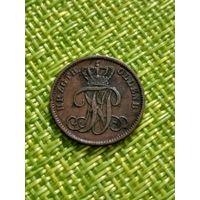 Германия  1 шварен 1862 г ( Олденбург )