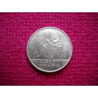 Норвегия 20 крон 2000 г.
