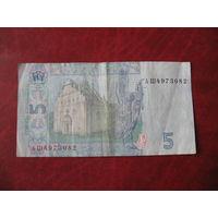 5 гривен 2005 год Украина (серия АШ)