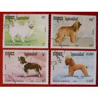 Камбоджа. Собаки. ( 4 марки ) 1990 года.