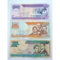 Набор 50.100.500 песо