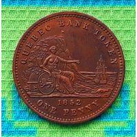 Канада 1 пенни 1852 года. Квебек. Красивая патина! Инвестируй в монеты планеты!