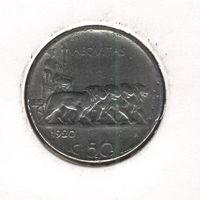 Италия 50 чентезимо 1920 г. Более редкий вариант.