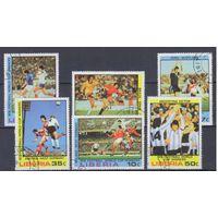 [587] Либерия 1978. Спорт.Футбол. Гашеная серия.