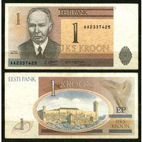 Эстония. 1 крона. 1992. XF