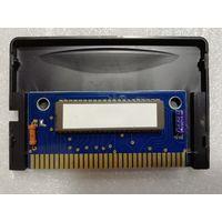 Репродукция картриджей Sega Mega Drive 16 bit Сега