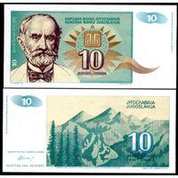 Югославия, 10 динаров 1994 год, UNC.