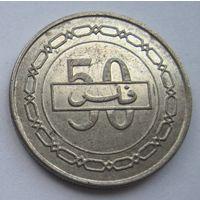 Бахрейн 50 филс 2005