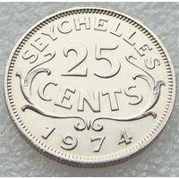 Сейшельские острова.  25 центов 1974 год  KM#11 Редкая!!!