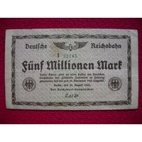 Германия 5000000 марок 1923 г.