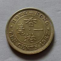 10 центов, Гонконг 1967 г.