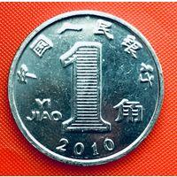 15-15 Китай, 1 цзяо 2010 г.