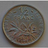 Франция, 1/2 франка 1971 г.