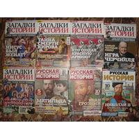 Журналы на исторические темы и о тайнах.12 штук.