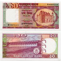 Бангладеш. 10 така (образца 1982 года, P26c, UNC)