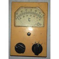 Термометр медицинский ТПЭМ-1.
