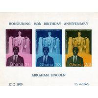 Гана. 150 лет со дня рождения Авраама Линкольна. 1959 г. Блок.