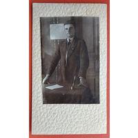 Фото молодого человека. 1920-е?