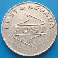 Жетон-Почта штата Невада