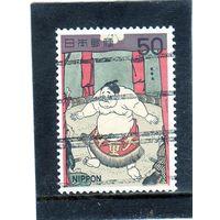Япония. Mi:JP 1381. Дайдозан (Великая детская гора) на церемонии вручения наград, по сумо. Серия: Сумо-картины. 1979.