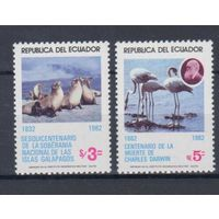 Эквадор 1983.Дарвин.Фауна.