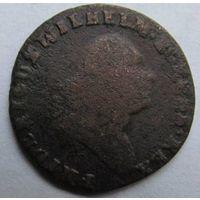 Пруссия грош 1797
